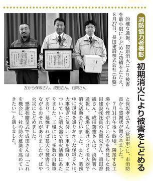 20120915-ゆりほんじょう.jpg