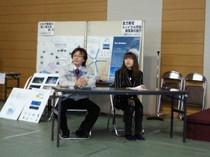 NEC_0109s.jpg